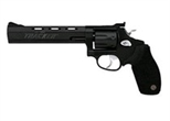 Picture of Taurus TRACKER 17 17HMR 6.5 BL 7RD